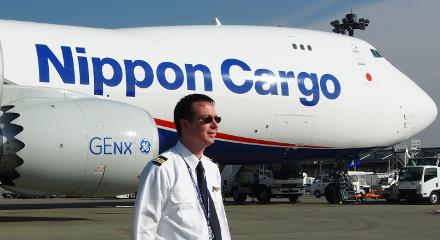 NCA 747-8